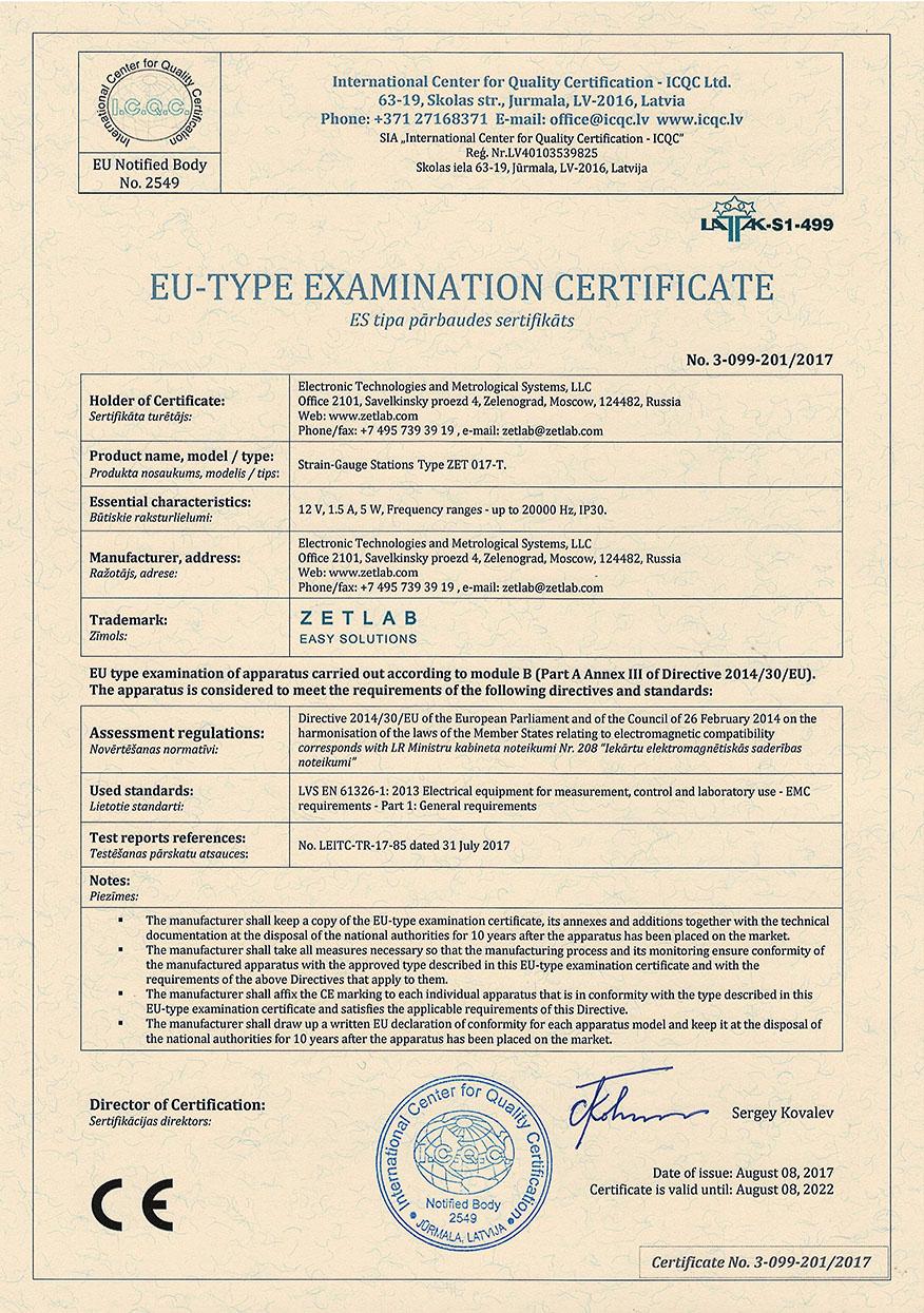 Sertifikat-sootvetsviya-trebovaniyam-E`MS-ES-na-tenzometricheskie-stantsii-ZET-017-T