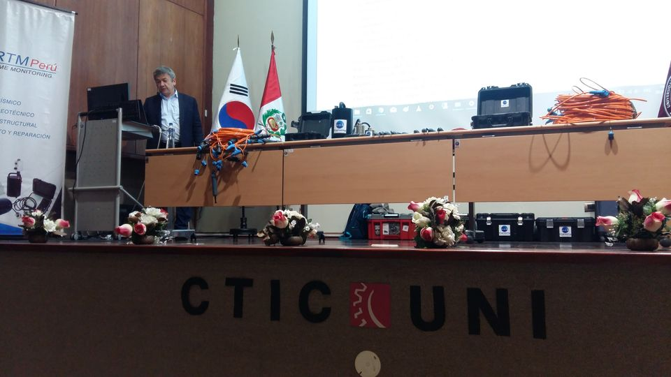 Презентация оборудования в Перу