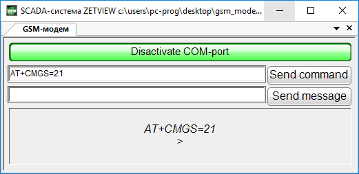 Выполнение команды AT+CMGS=21