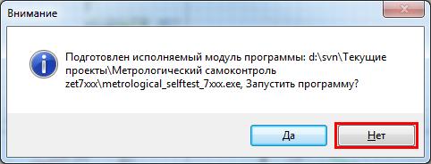 Формирование exe файла программы