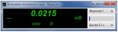 Результат работы функции ImpWidthPos