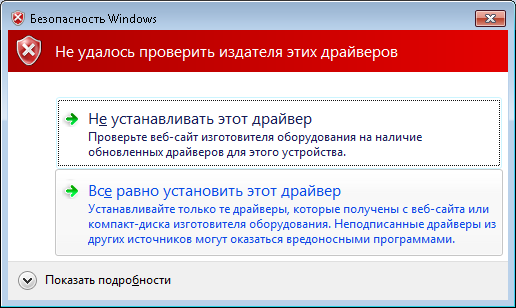 Windows Security Screenshot