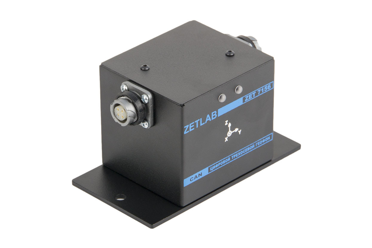 Sism--metro-digital-a-corto-plazo-ZET-7156