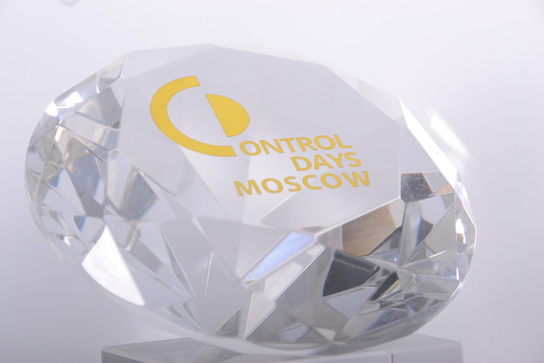 Control Days 2018 - Moscow - ZETLAB Company