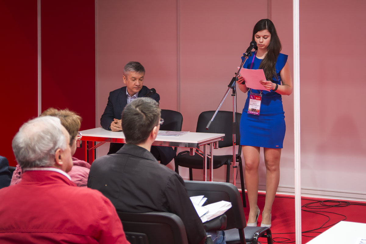 Report at the Conference METROLOGY DAYS