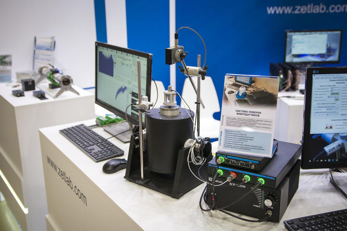 Vibration transducers calibration system ZETLAB 2018