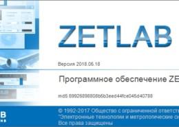 Setup release ZETLAB 25.05.2018