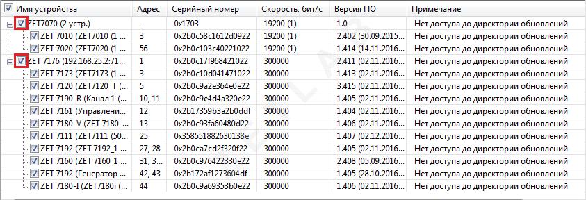 Протокол OPC Рис. 1