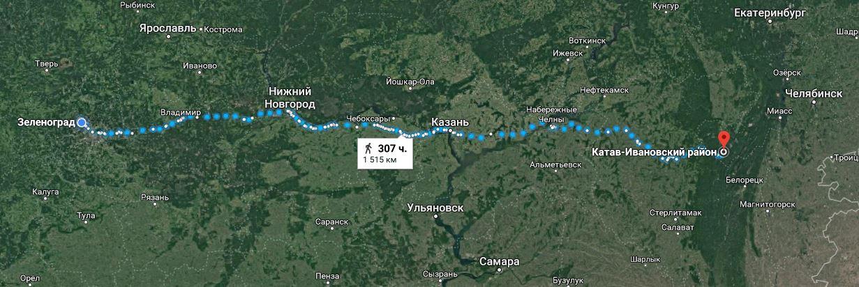 Расстояние от расположения регистратора до очага землетрясения