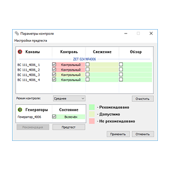 Control parameters - product image