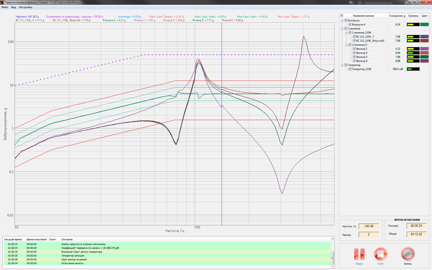Harmonic vibration - interface of the program