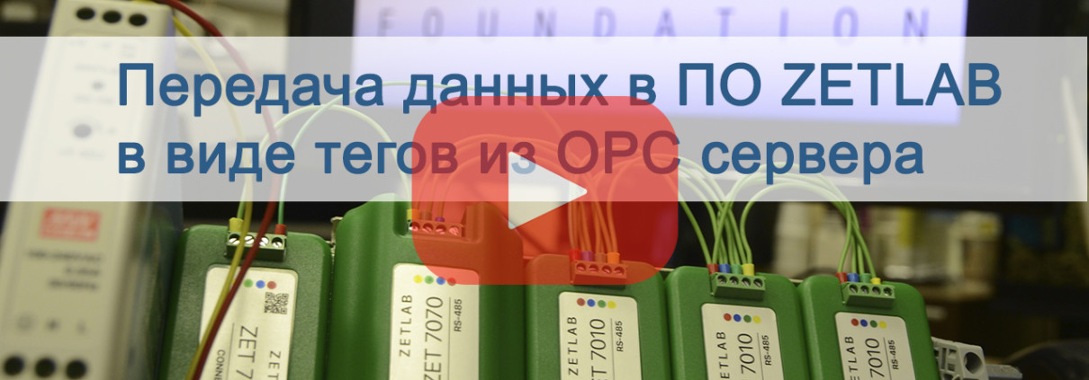 OPC-preview