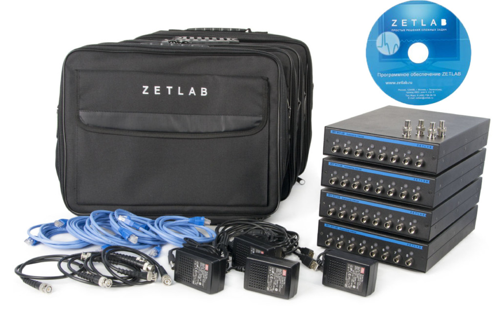 ZET 017-U32 - items included into delivery scope of the system