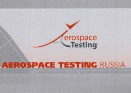 AeroSPACE2006-260x185