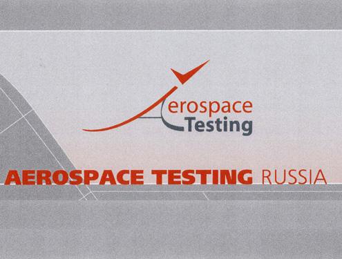 AeroSPACE2006