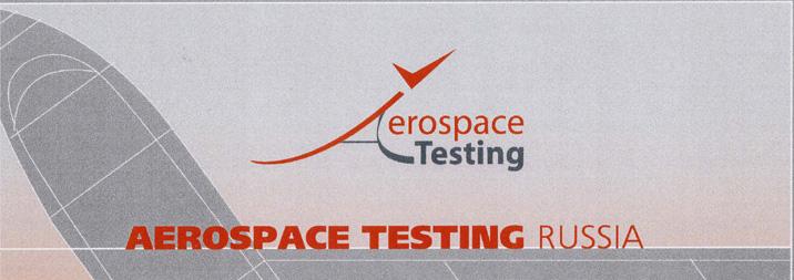 AeroSpace-2006