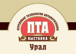 PTA-Ural-2006-260x185