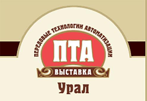 PTA-Ural-2006