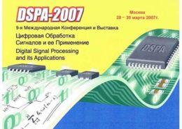 DSPA-2007-260x185
