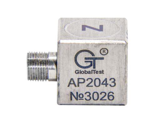 ar2043-2-495x400