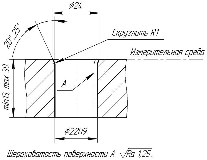 Разметка посадочного отверстия для установки гидрофона
