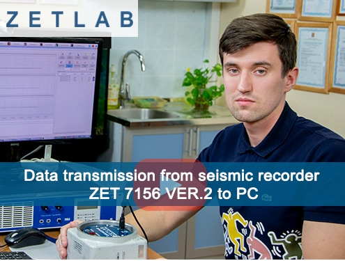 Data transmission from seismic recorder ZET 7156 VER.2 to PC