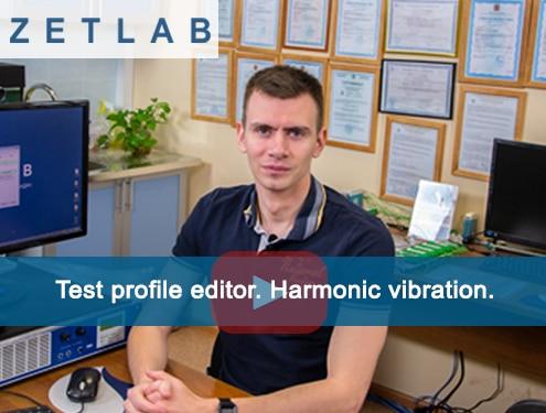 Test profile editor. Harmonic vibration