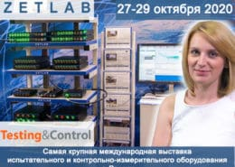 Preview Testing Control 2020 ZETLAB