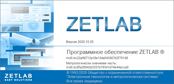ZETLAB-release-setup-30