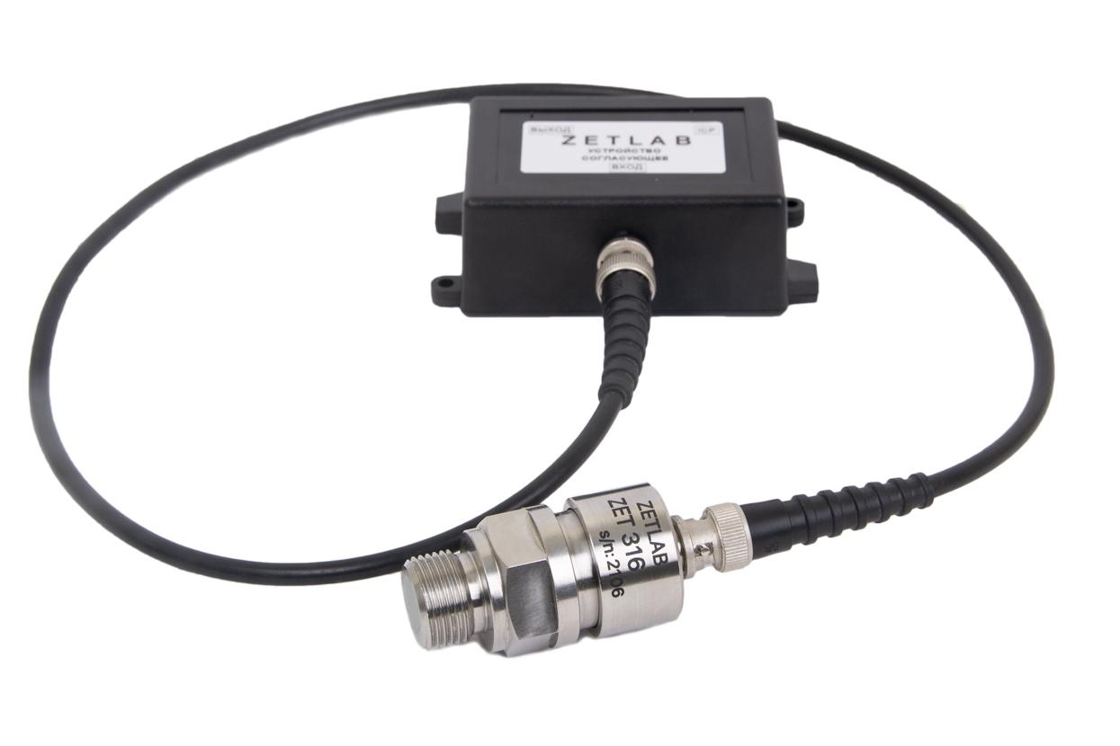 ZET 316 с согласующим устройством