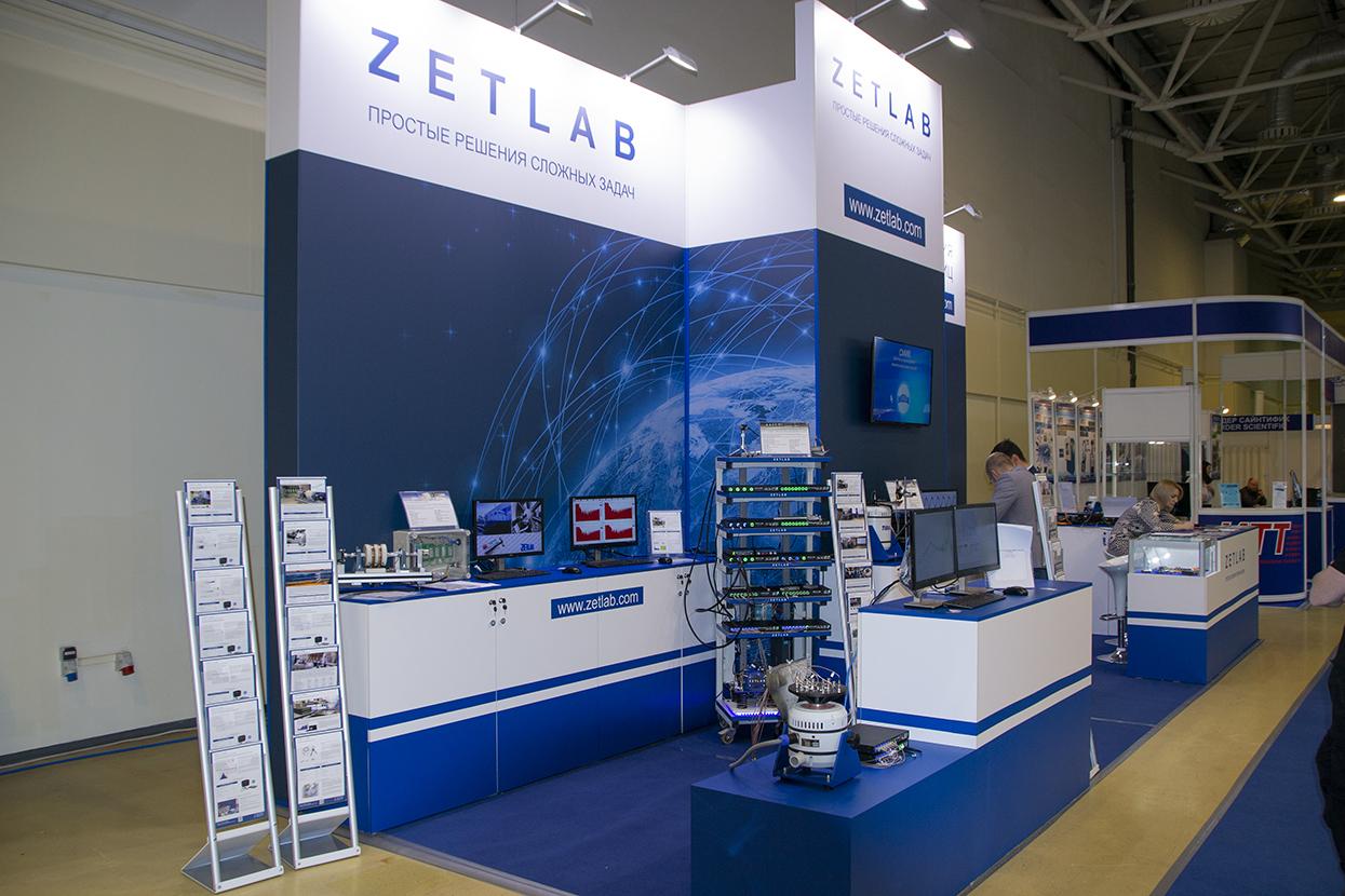 Выставка 2021 ZETLAB